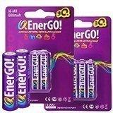 Аккумуляторные батареи QEnerGO!