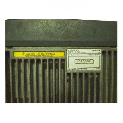 Купить Радиостанция Kenwood TK-8108H в