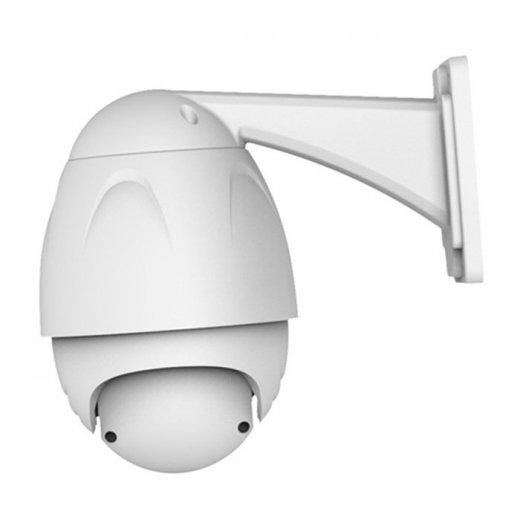 Купить Беспроводная IP-камера VStarcam C8833WIP-x4 (C8834-x4) в