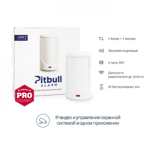 Купить Радиоканальная охранная GSM-система PITBULL PRO-2G-ECO в