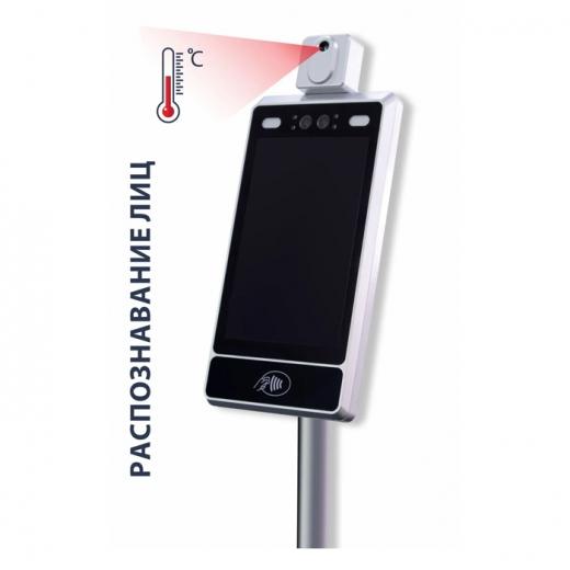 Купить Теплотелевизионный терминал контроля доступа БЛОКПОСТ ТТКД-01 в