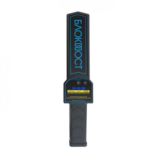 Купить Ручной металлодетектор БЛОКПОСТ РД 1000 Т с измерением температуры тела в