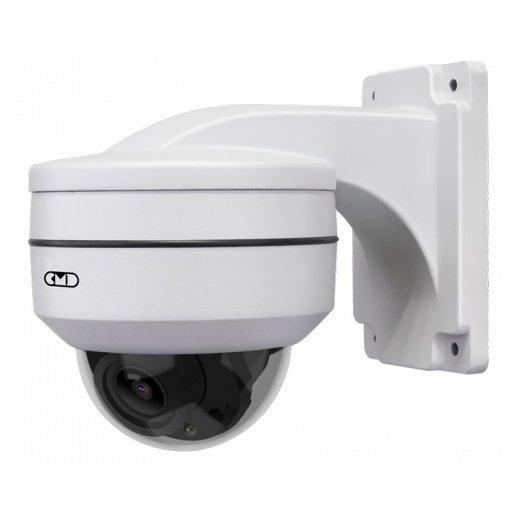 Купить Поворотная IP-камера CMD IP1080-D2,8-12IR Z в