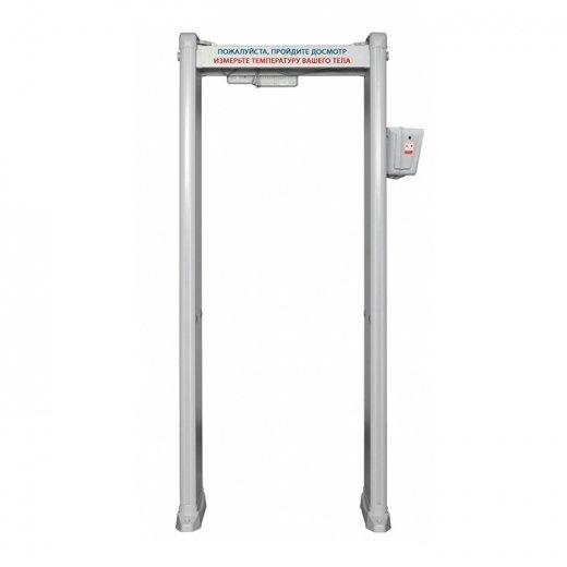 Купить Арочный металлодетектор с измерением температуры тела БЛОКПОСТ PC И 4 в