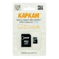Купить Карта памяти Каркам 16GB microSDHC 10Class UHS-I в