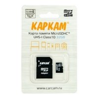 Купить Карта памяти Каркам 32GB microSDHC 10Class UHS-I в
