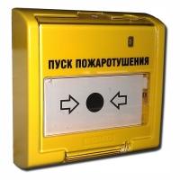 Купить ЭДУ 513-3М в