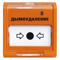 Купить ЭДУ 513-3М исп. 02 в