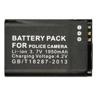 Фото Аккумуляторная батарея для регистраторов