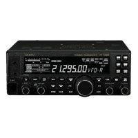 Купить Трансивер Yaesu FT-450D в
