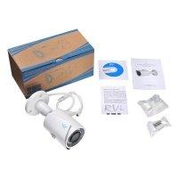 Уличная IP камера RVI-IPC41S V.2 (4 мм)