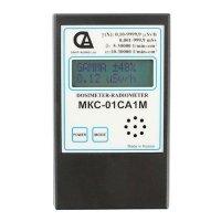 Купить Дозиметр-радиометр МКС-01СА1М (профессиональный) в