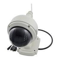 Беспроводная IP-камера VStarcam T7833WIP-X3