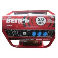 Купить Вепрь АБП 5-230 ВФ-БГ в