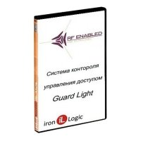 Купить Лицензия Guard Light 1/50L в