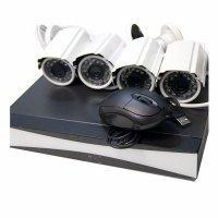 Купить AHD комплект видеонаблюдения Vstarcam AHD STREET KIT-14 в