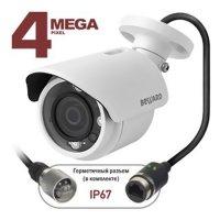 Уличная IP камера BEWARD BD4640RC (8 мм)