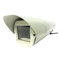 Уличная IP-камера VStarcam С7850WIP 30S