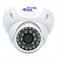 Купить Купольная видеокамера БайтЭрг МВК-М720 Ball (3,6) в