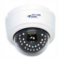 Купить Купольная видеокамера БайтЭрг МВК-МV720 Ball (2,8-12) в