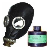 Фото Промышленный противогаз ППФ-95 (м.К2) с 1 маской ШМП