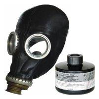 Фото Промышленный противогаз ППФ-95 (м.В2Р3) с 1 маской ШМП