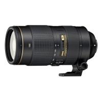 Купить Объектив Nikkor AF 80-400 mm F/4.5-5.6 D ED VR в