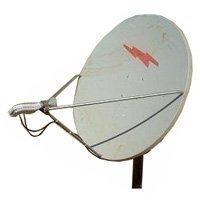 Купить Антенная система 1,2 м Ku Andrew БУ в
