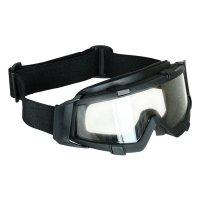 Купить Противоосколочные очки ACG в