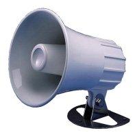 Купить Standard Horizon 220SW в