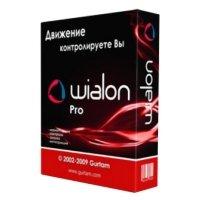 Купить Gurtam Wialon Pro в