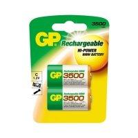 Купить GP 350CHC-BC2 в