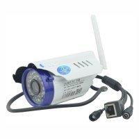 Уличная IP-камера VStarcam C7815WIP