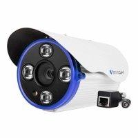 Уличная IP-камера Vstarcam C7852WIP (C50S)