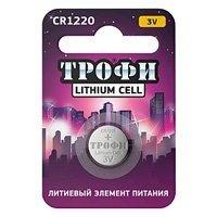 Купить Трофи CR1220-1BL (10/240/38400) в