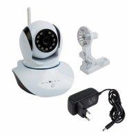 Купить Беспроводная IP видеокамера Rexant 45-0275 в