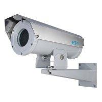 Купить Взрывозащищенная ip камера RVi-CFT-M300 в