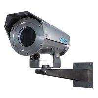 Купить Взрывозащищенная ip камера RVi-CFT-H300 в
