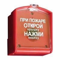 Фото ИПР-3СУ (ИП 513-3СУ-А)