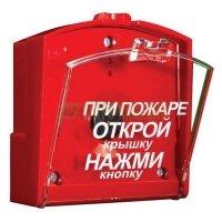Фото Защитная крышка для ИПР-3СУ (ИП 513-3СУ-А)