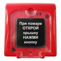 Фото ИПР-3СУМ (ИП 513-3СУМ-А)