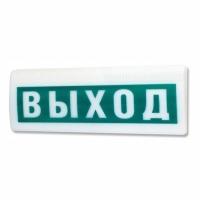 Купить Молния-12 ЛАЙТ
