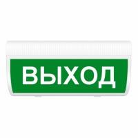 Купить Молния-24 ЛАЙТ