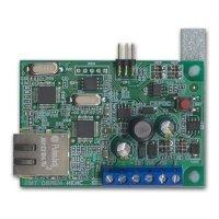 Купить Магистратор СА+LAN версия 3 в