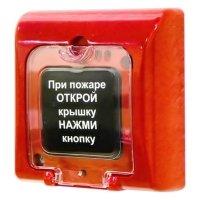 Купить Ладога ИПР-А (ИП 535-23) в