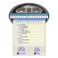 Купить Идентификационно-справочная система Регула «Autovin» в