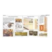 Фото «Регула» Справочник банкнот