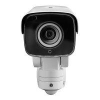 Уличная IP камера Proline IP-WS2208PTZ20