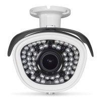 Уличная IP камера Proto IP-Z4W-SH20V212IR