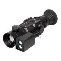 Купить Тепловизионный прицел Dedal-T2.380 Hunter LRF с дальномером v. 5.1 в